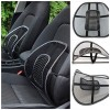 Office Chair, Home, Car Seat Cushion Massager