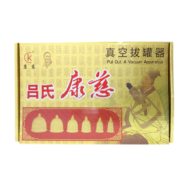 Gold Cupping 12 pcs