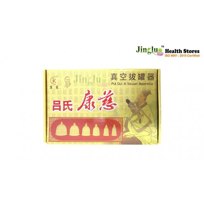 12Pcs Cupping Gold