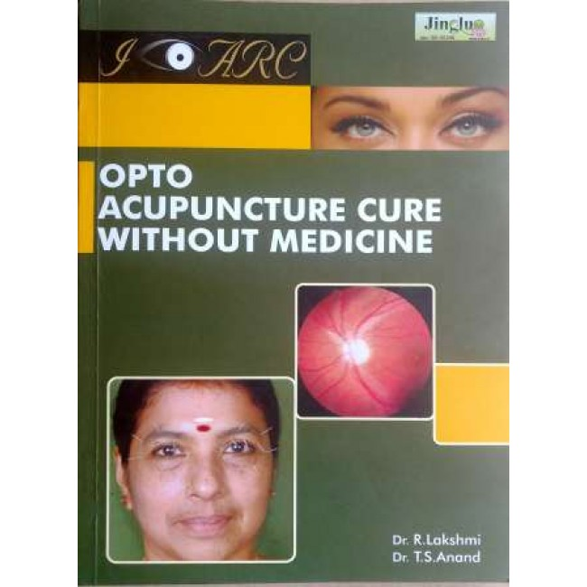 Opto Acupuncture Without Medicine