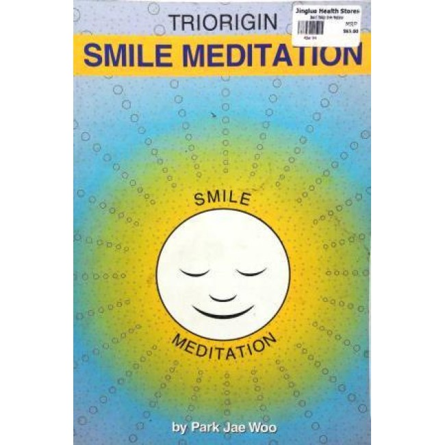 Triorigin Smile Meditation