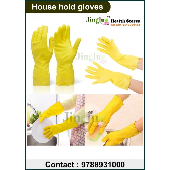 Hand Gloves Yellow