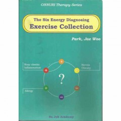 The Six Energy Diagnosing Exercise Collection