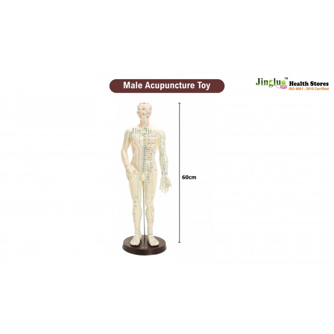 Toy Male 60cm